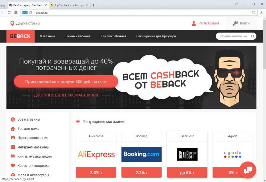 Сайт кэшбэк сервиса group price ru интернет магазин официальный сайт